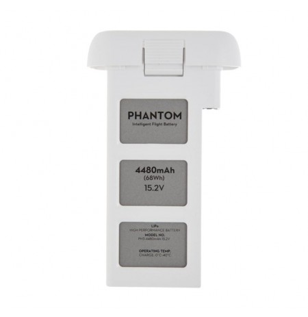 less bmore less markmore less imore NAUJIENA!less /imore less /bmore less /markmore  Drono baterija DJI Phantom 3
