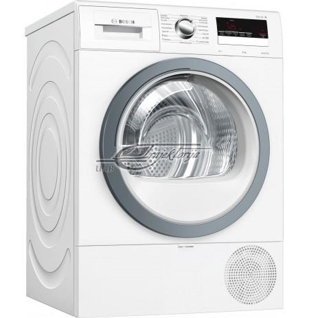 Laundry drying rack BOSCH  WTR85V5KPL (8 kg, 636 mm)