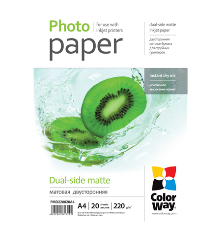 ColorWay Matte Dual-Side Photo Paper, 20 sheets, A4, 220 g/m²