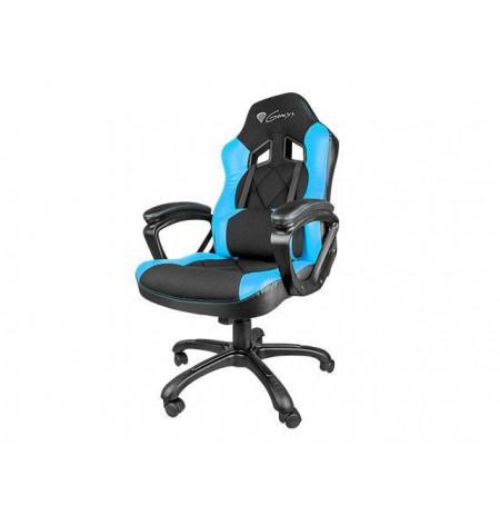 GENESIS Žaidimų kėdė NITRO 330 (SX33) Juodai-mėlyna