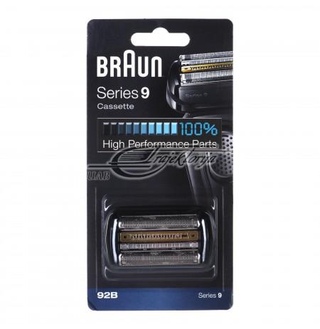 BRAUN Combi Pack 92B