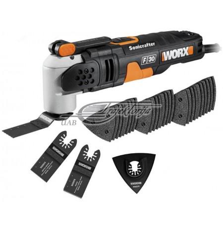 Multitool sonicrafter hyperlock 350w lagaminas Worx
