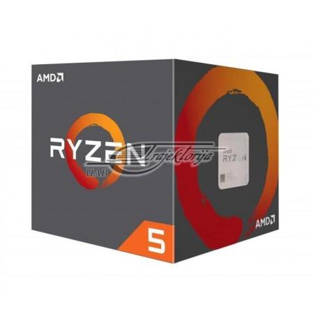 Processor AMD Ryzen 1600 YD1600BBAFBOX (3200 MHz, 3600 MHz (max), AM4, BOX)