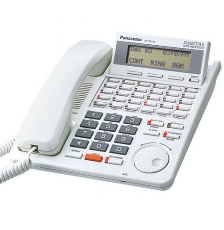 Telefonas Panasonic KX-T7433CE